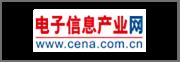 电子信息产业网