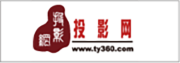 TY360投影网